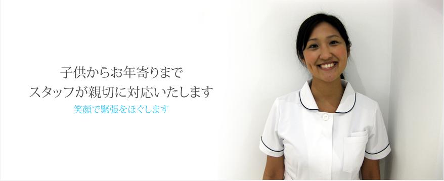 ドレミ歯科クリニックは茅ヶ崎市鶴が台入り口下車すぐの歯科 ...